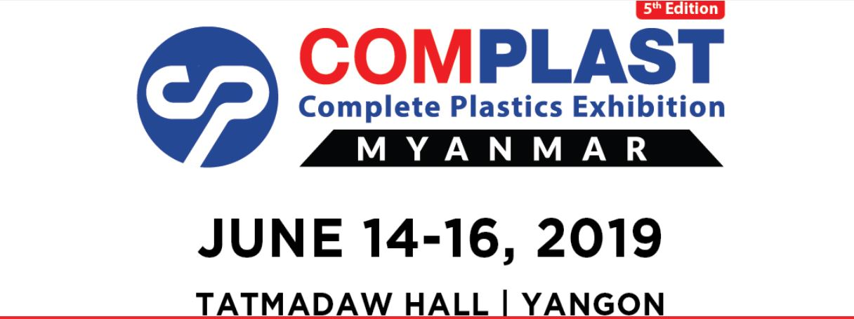 International Plastics Exhibitions COMPLAST (Yangon) 5th Edition @ Tatmadaw Hall 1, Yangon, Myanmar | Yangon | Yangon Region | Myanmar (Burma)