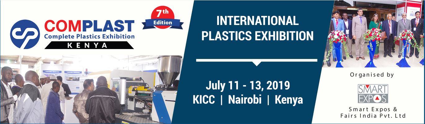 International Plastics Exhibitions COMPLAST (Kenya) 6th Edition @ Kenyatta International Conference Centre (KICC), Kenya | Nairobi City | Nairobi County | Kenya