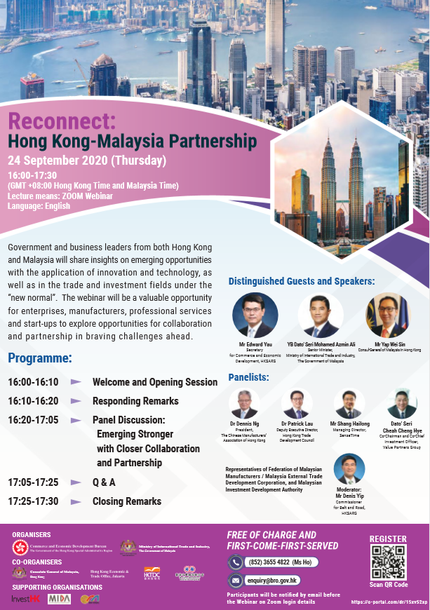 """Reconnect: Hong Kong-Malaysia Partnership"" @ https://o-portal.com/project/beltandroad/registration/"