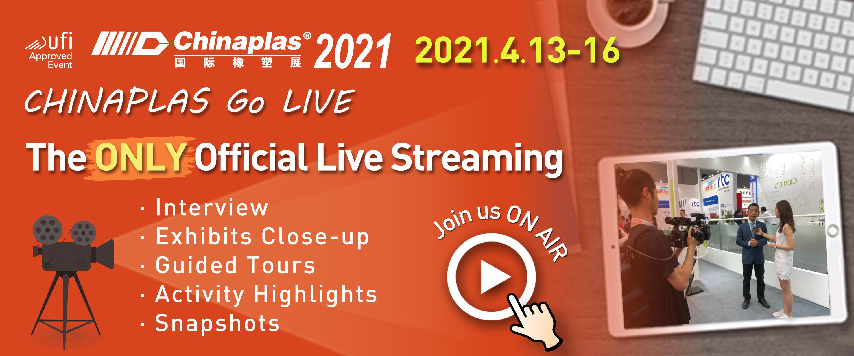 Chinaplas Go Live